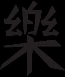tattoos letras chinas